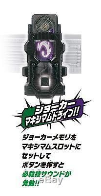BANDAI Kamen Masked Rider W Belt ver. 20th DX W Double Driver with Tracking NEW