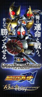 Complete Selection Modification Rider Blade BLAYBUCKLE ROUSEABSORBER BLAYROUSER