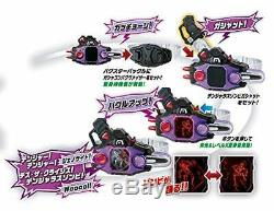 Kamen Rider Genm DX Buggle Driver ver. 20th DX with Dangerous Zombie Gashat