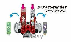 Kamen Rider Transformation Belt ver. 20th DX double driver BANDAI from JAPAN